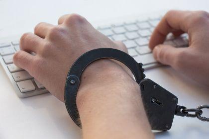 掌悦理财非法集资案进展:实控人被抓,4名嫌疑人被批捕