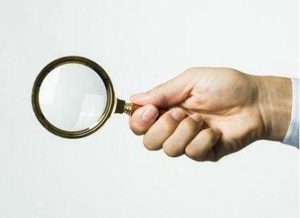 P2P自查大幕开启 平台都需要检查自己的哪些问题?