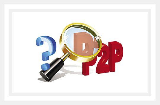 P2P除了头部平台,还有什么样的平台值得关注? - 金评媒