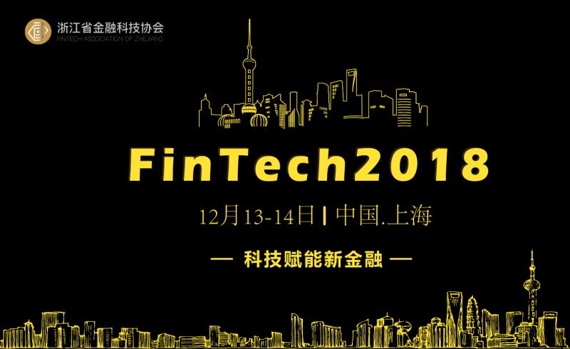 fintech2018