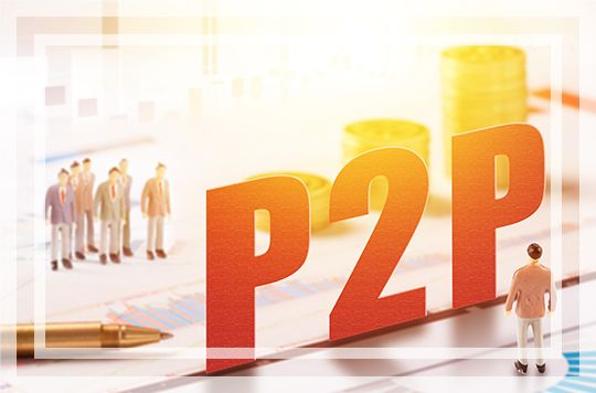如果P2P行业回归小众,你还会继续投么? - 金评媒