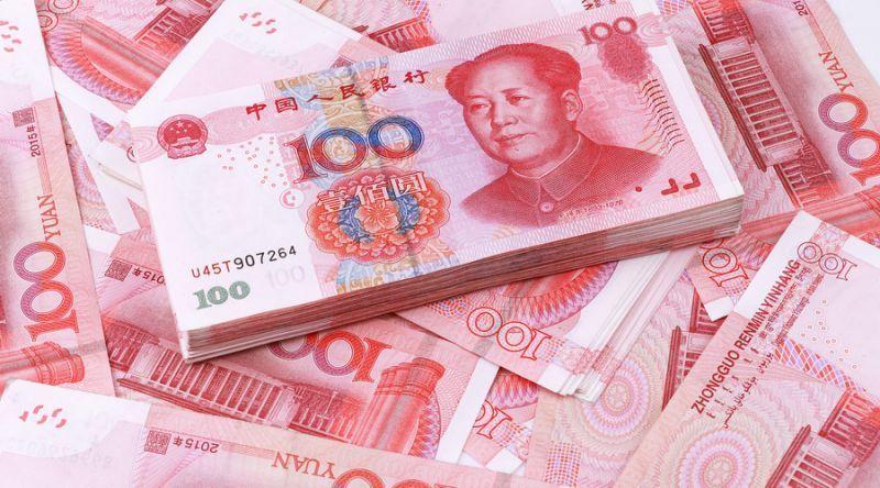 央行易纲:货币政策仍有足够的空间调节 - 鸿福国际娱乐