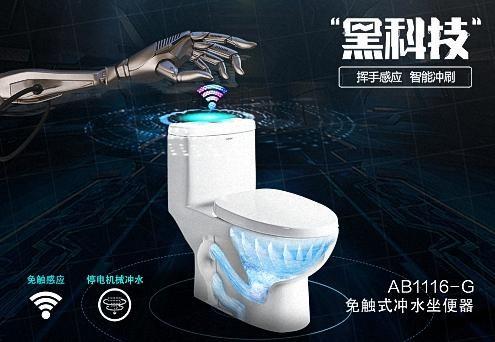 """箭牌卫浴:""""不洗手""""才是全球洗手日的理想境界 - 狗万官网"""