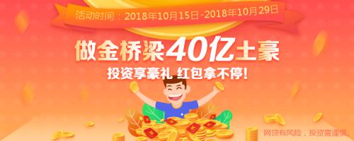 金桥梁关于近期合规自查资料上报汇总 - 狗万官网