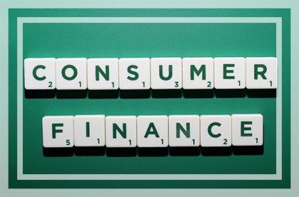 银行业协会牵头的消费金融专业委员会即将成立