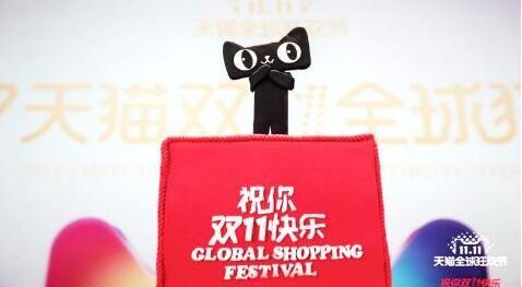 淘宝双11红包口令领取入口:天猫双十一红包玩法攻略 - 鸿福国际娱乐
