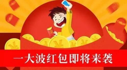 2018天猫双11红包0点开抢:每天3次,最高1111元 - 鸿福国际娱乐