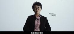 互联网金融 - 狗万官网
