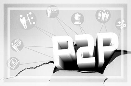 浙江省长人民日报撰文:全面排查P2P网贷风险