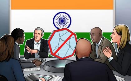 印度的贸易组织负责人称:加密货币是非法的