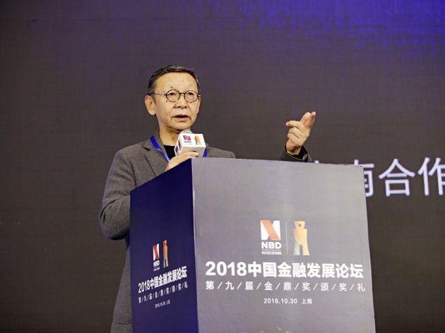 蔡鄂生:应从金融改革的角度理解资管新规