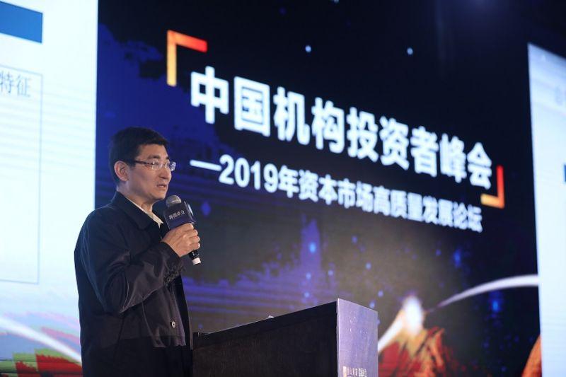 证监会刘青松:全面从严依法监管没有变