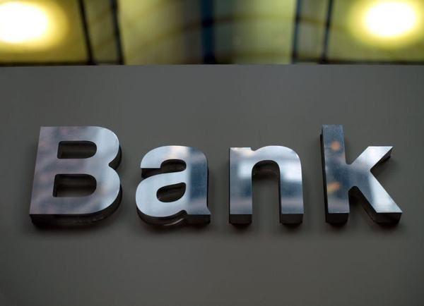 阿里拍卖最高价银行股权流拍:长安银行5.92%股权叫价7.68亿
