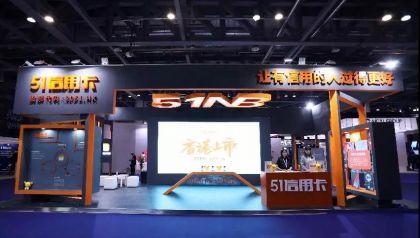 51信用卡亮相Money20/20大会 展示中国Fintech实力