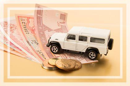 P2P车贷三季度交易规模同比降62.3% 以租代购成发展新契机