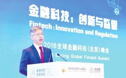 北大黄益平:解决民企融资难需政策性金融机构发力