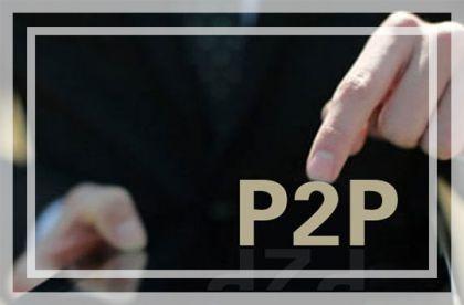 P2P创业幻境:有人野蛮生长有人慢工细活,谁是真正赢家?