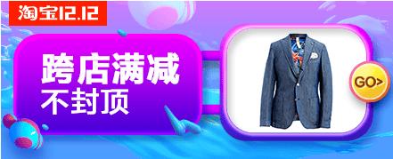 【红包季】淘宝支付宝双十二红包邀你领 最新双12活动秘籍 - 金评媒