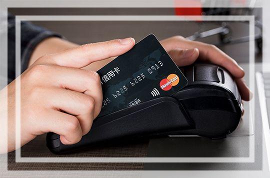 """信用卡逾期率维持低水平 法律调""""准星""""对准真""""老赖"""" - 金评媒"""