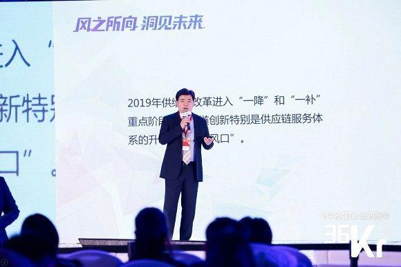 辉腾金控岑鹏:供应链体系中孵化出的新金融 | WISE 2018新经济之王  - beplay体育