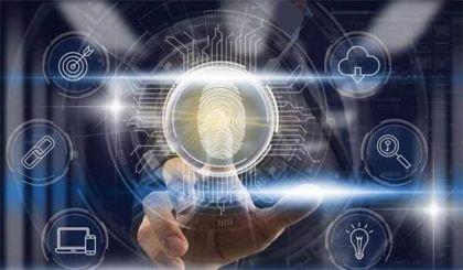 新加坡战略资本Strategic capital宣布对硅谷人工智能区块链身份认证项目进行200万美金投资