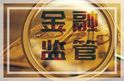 理财 - 大发888最新官网下载