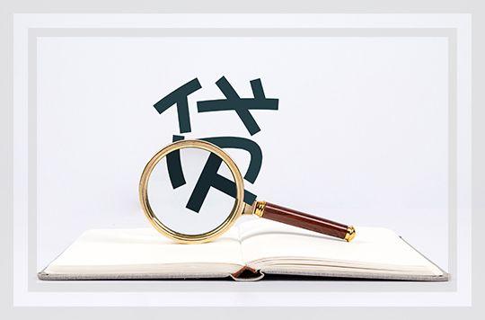 """搜狗借贷业务卷土重来,一点分期被曝利率堪比""""高利贷"""" - 大发888最新官网下载"""