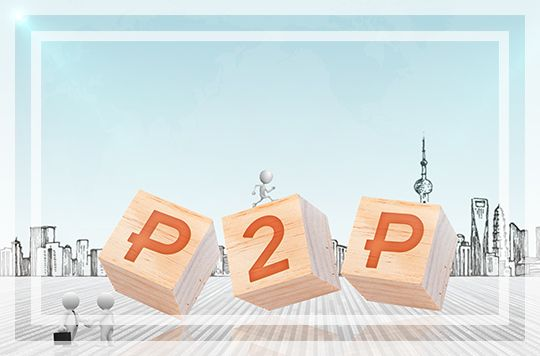 A股回暖,这些P2P平台老板身价也回升了几个亿 - beplay体育