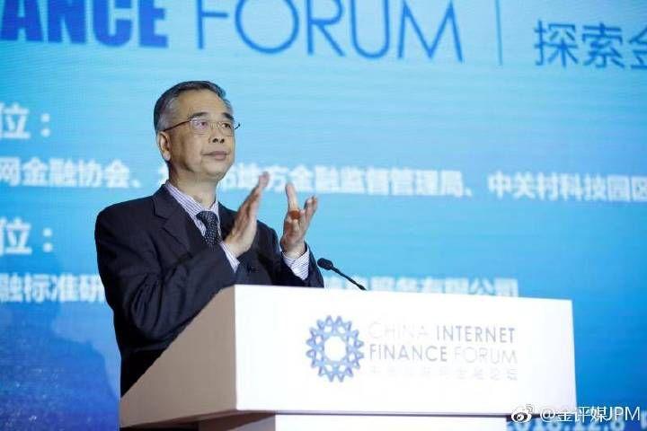 李东荣:不能打着普惠和创新旗号,搞自娱自乐伪创新 - 金评媒
