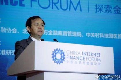 殷勇:积极鼓励各金融机构在京设立金融科技子鸿福鸿福国际娱乐手机版