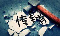 传销币FOIN利用张惠妹等明星人气在台湾大肆行骗 - beplay体育