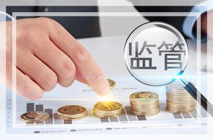 细究银保监会1.56亿元罚款:6家银行受罚,聚焦理财违规