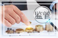 银行 - 大发888最新官网下载