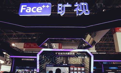阿里再投旷视科技,掀起新零售AI暗战? - beplay体育