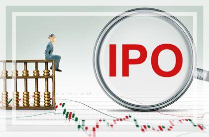 网约车巨头提交IPO申请 估值1200亿美元有望成明年全球最大IPO