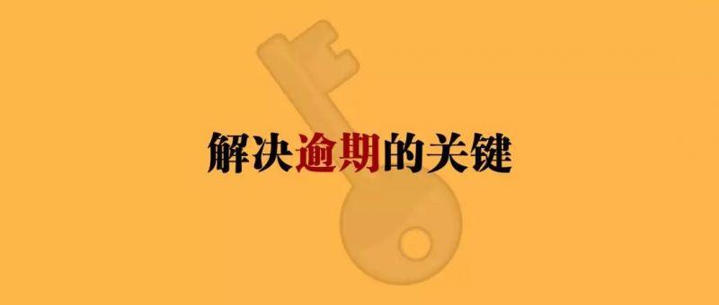 """冠群澄清""""逾期""""真相:厘清责任才能解决问题 - 大发888最新官网下载"""