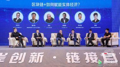 """2018年海南""""互联网+""""创新创业节开幕 四大互联网巨头""""链""""上海南 - beplay体育"""