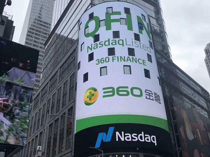 360金融IPO定价16.50美元 成巨头系金融科技第一股 - 大发888最新官网下载