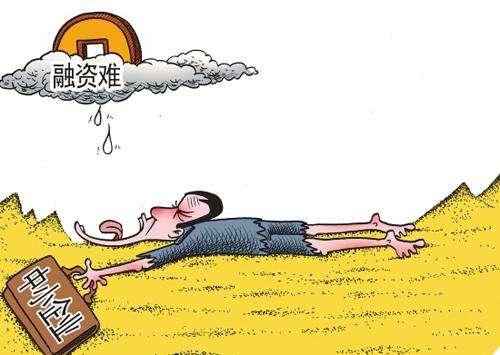 """2018年度""""西部助贷网中小企业融资帮扶活动""""正式启动 - edf壹定发官网"""