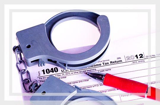 检察日报:正确区分金融创新与金融犯罪 - 金评媒