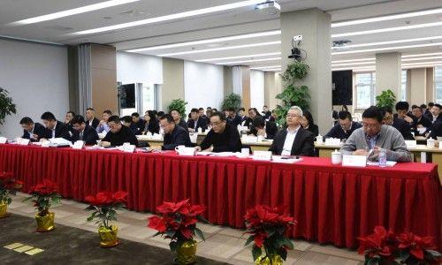 天安财险2019年系统工作会议成功召开 - edf壹定发官网
