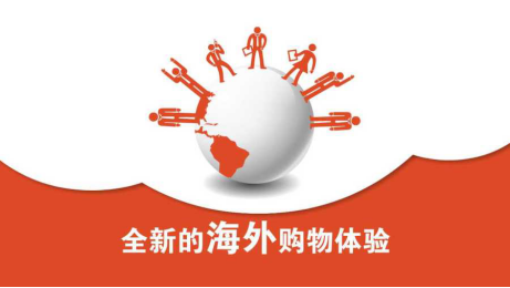 洋码头进博会再度发力 加强品牌合作强化供应链体系 - edf壹定发官网