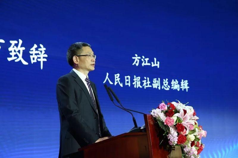 中国金融科技去芜存菁 专家学者论道未来如何激浊扬清