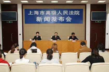 上海法院:2017年受理P2P网贷纠纷案数量超此前两年总和