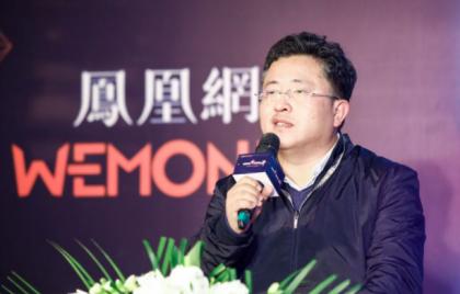 吴震:金融科技化不可逆转 要落实安全与发展并重、管理和技术并重等四个方面