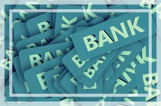 11月银行金融机构总资产同比增6.3% - 金评媒