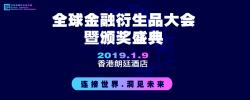 金融 - edf壹定发官网