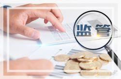 互联网金融 - 沙巴体育平台官网
