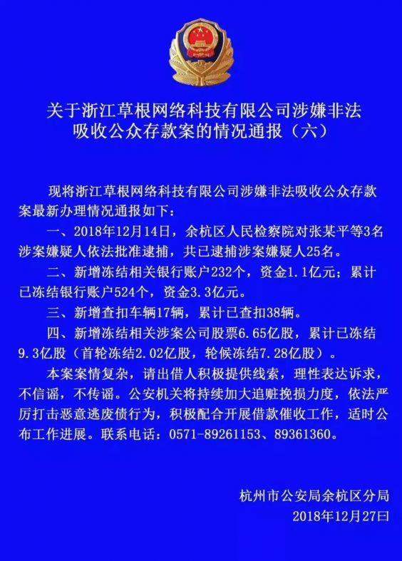 微信图片_20181227110014.jpg