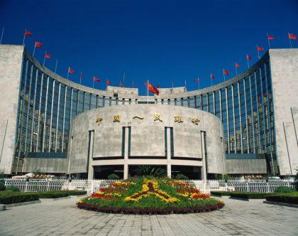 央行上海总部:防范金融市场异常波动和共振
